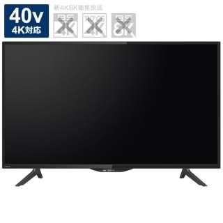 4T-C40AH2 液晶テレビ AQUOS [40V型 /4K対応]