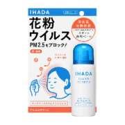 IHADA(イハダ)アレルスクリーンEX 50g
