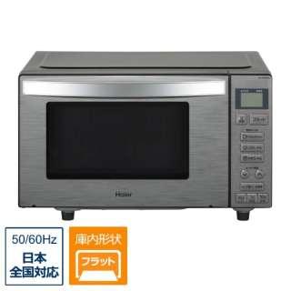 JM-XP2FH18G-XK 電子レンジ URBAN CAFE SERIES(アーバンカフェシリーズ) ステンレスブラック [18L /50/60Hz]