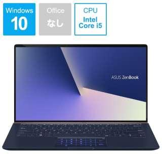 ZenBook 14 ノートパソコン ロイヤルブルー UX433FN-8265RB [14.0型 /intel Core i5 /SSD:256GB /メモリ:8GB /2018年12月モデル]