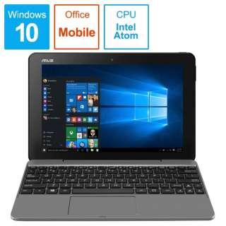 TransBook ノートパソコン グレーシアグレー T101HA-64GRZP [10.1型 /intel Atom /eMMC:64GB /メモリ:4GB /2018年12月モデル]