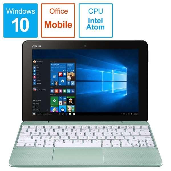 TransBook ノートパソコン ミントグリーン T101HA-64MGZP [10.1型 /intel Atom /eMMC:64GB /メモリ:4GB /2018年12月モデル]