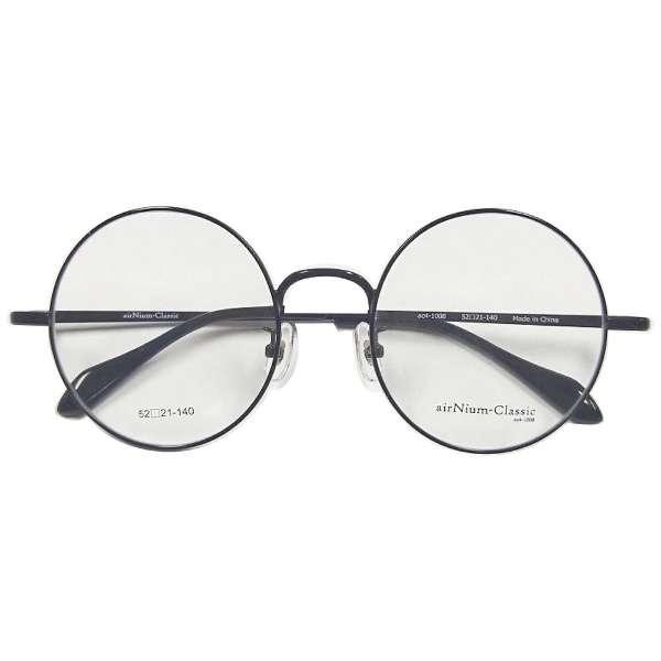 【度付き】airNium-Classic メガネセット(ブラック)AC4-1008-3[超薄型/屈折率1.67/非球面]