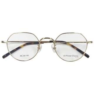 【度付き】airNium-Classic メガネセット(シャーリングゴールド)AC4-1009-1[超薄型/屈折率1.67/非球面]