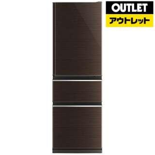 【アウトレット品】 MR-CX37C-BR 冷蔵庫 CXシリーズ グロッシーブラウン [3ドア /右開きタイプ /365L] 【生産完了品】