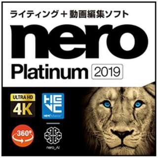 Nero Platinum 2019 [Windows用] 【ダウンロード版】