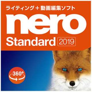 Nero Standard 2019 [Windows用] 【ダウンロード版】