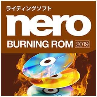 Nero Burning ROM 2019 [Windows用] 【ダウンロード版】