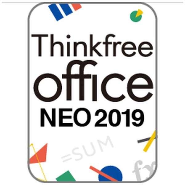 Thinkfree office NEO 2019 [Windows用] 【ダウンロード版】