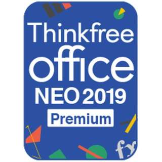 Thinkfree office NEO 2019 Premium [Windows用] 【ダウンロード版】