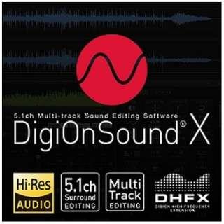 DigiOnSound X [Windows用] 【ダウンロード版】