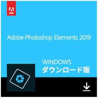 Photoshop Elements2019 [Windows用] 【ダウンロード版】