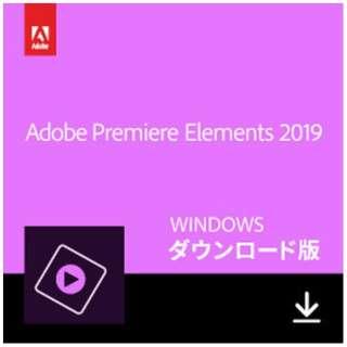 Premiere Elements2019 [Windows用] 【ダウンロード版】