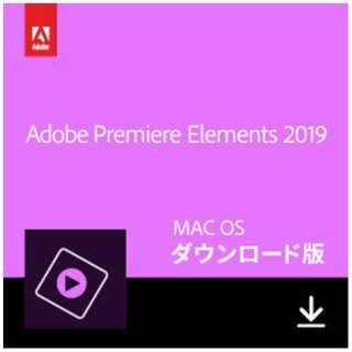 Premiere Elements2019 [Mac用] 【ダウンロード版】