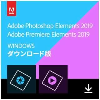 Photoshop Elements & Premiere Elements 2019 [Windows用] 【ダウンロード版】