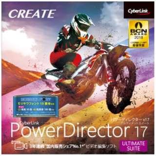PowerDirector 17 Ultimate Suite [Windows用] 【ダウンロード版】