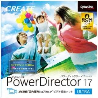 PowerDirector 17 Ultra [Windows用] 【ダウンロード版】