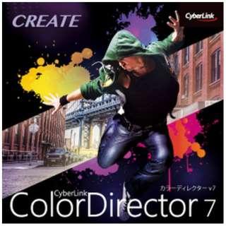 ColorDirector 7 Ultra [Windows用] 【ダウンロード版】