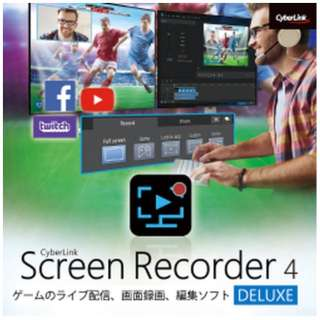 ScreenRecorder 4 Deluxe [Windows用] 【ダウンロード版】