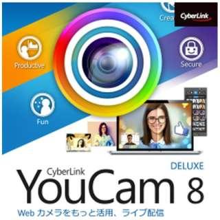 YouCam 8 Deluxe [Windows用] 【ダウンロード版】