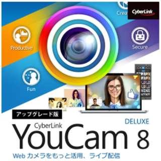YouCam 8 Deluxe アップグレード版 [Windows用] 【ダウンロード版】
