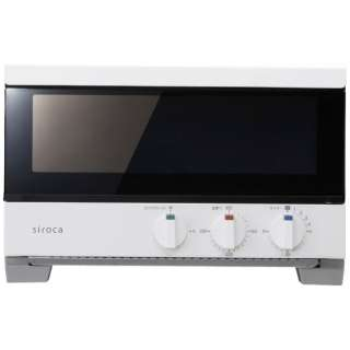 ST-2A251-W コンベクションオーブン すばやき ホワイト