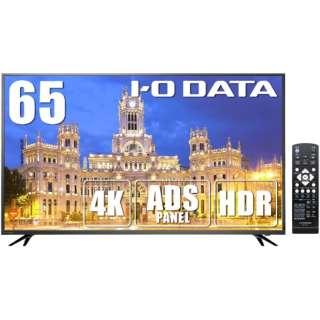 液晶ディスプレイ ブラック LCD-M4K651XDB [ワイド /4K(3840×2160)]