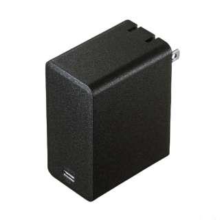 AC - USB充電器+USB Type-C⇔USB Type-Cケーブル MacBook・タブレット・スマホ対応 45W [1ポート:USB TypeC /Power Delivery対応] ACA-PD58BK