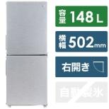 冷蔵庫 URBAN CAFE SERIES(アーバンカフェシリーズ) ステンレスブラック JR-XP2NF148F-XK [2ドア /右開きタイプ /148L] [冷凍室 54L]