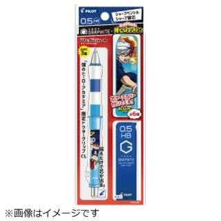 [シャープペン+シャープ替芯] ドクターグリップCLヒロアカ限定モデル+ネオックス・グラファイト(HB /0.5mm)ヒロアカ柄芯ケースカバー付 2812-35 轟焦凍
