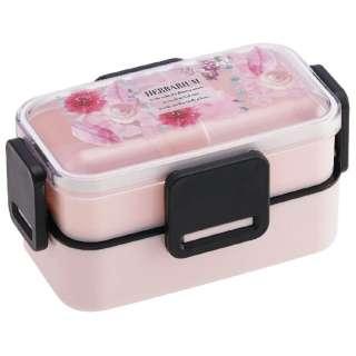 2段ふわっと弁当箱 ハーバリウム ピンク PFLW4 ピンク