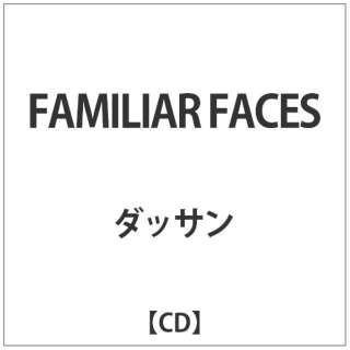 ダッサン:FAMILIAR FACES 【CD】