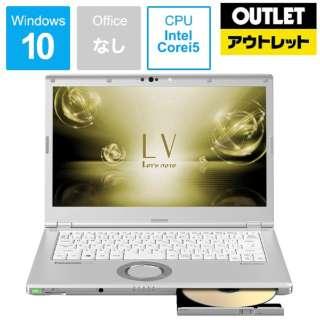 【アウトレット品】 14.0型ノートPC [Core i5・SSD 128GB・メモリ 8GB] レッツノート CFLV72DSVS 【数量限定品】