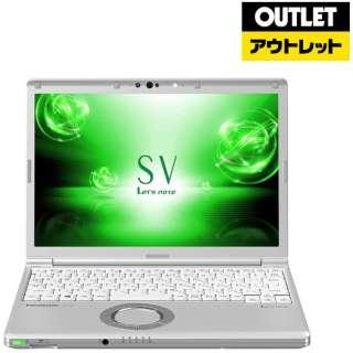 【アウトレット品】 12.1型ノートPC [ Core i5・SSD 256GB・メモリ 8GB] レッツノート CFSV7TFHVS 【数量限定品】