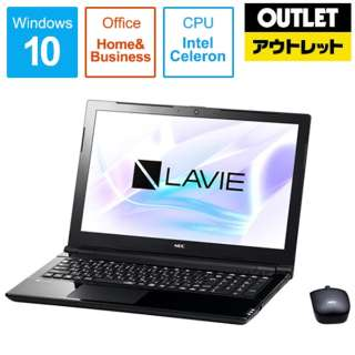 【アウトレット品】 15.6型ノートPC [Office付・Celeron・500GB・メモリ4GB]  NEC LAVIE Direct NS  PC-GN18CLSSDC5BD5CDA 【数量限定品】