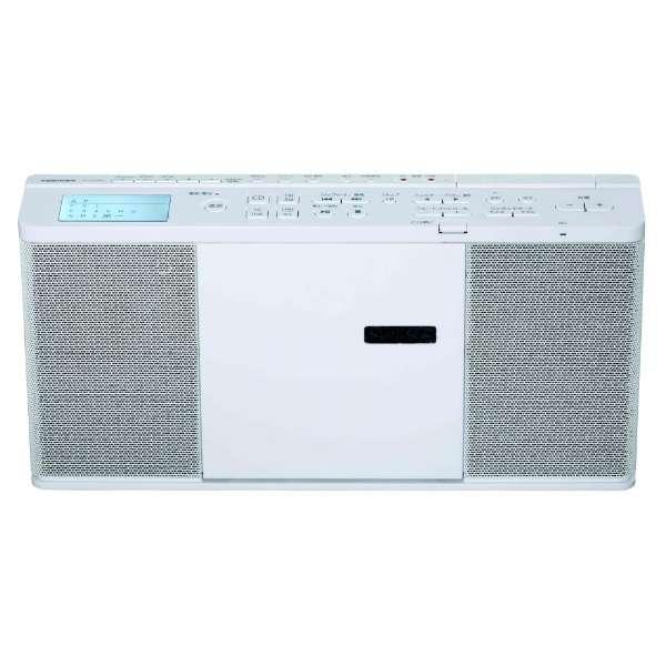 CDラジオ(ラジオ+SD+USBメモリー+CD) TY-CX700(W) ホワイト [ワイドFM対応]