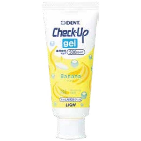 DENT. Check-Up gel(デント チェックアップ ジェル) 歯磨き粉 バナナ
