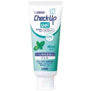 DENT.Check-Up gel(デント チェックアップ ジェル) 歯磨き粉 ジェル ミント 1450ppm F