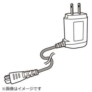 シェーバー用電源アダプター IRC-14 IRC-14