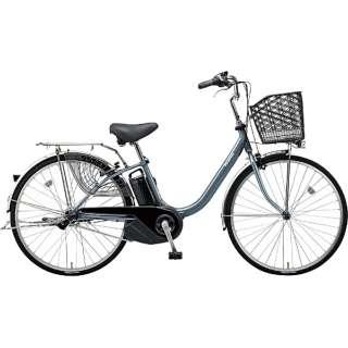 26型 電動アシスト自転車 ビビ・YX(プラズマグレー/内装3段変速) BE-ELYX632N2【2019年モデル】 【組立商品につき返品不可】
