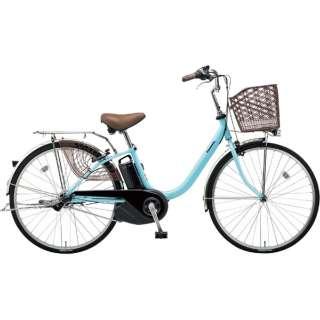26型 電動アシスト自転車 ビビ・YX(エアリーブルー/内装3段変速) BE-ELYX632V2【2019年モデル】 【組立商品につき返品不可】
