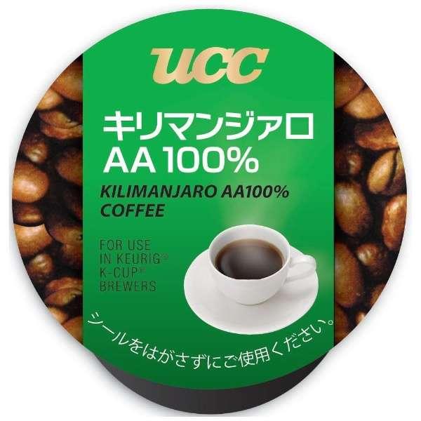 キリマンジャロAA100%8g×12(Kカップ)