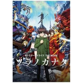 モンスターストライク THE MOVIE ソラノカナタ 通常版 【DVD】