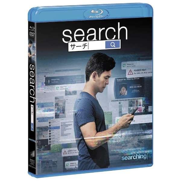 search/サーチ ブルーレイ&DVD 【ブルーレイ】