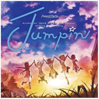 PoppinParty/ Jumpin 通常盤 【CD】
