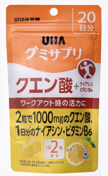 グミサプリ クエン酸 20日分 製品画像