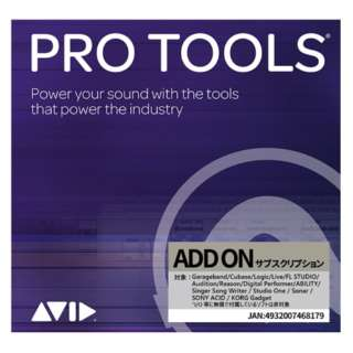 Pro Tools 1-Year Subscription NEW software download with updates + support for a yearADD ON版(数量限定) 9935-71827-00