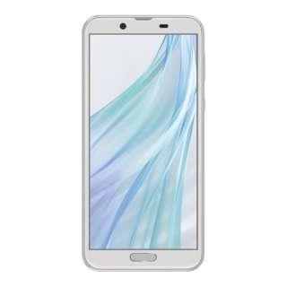 【防水防塵・おサイフケータイ】AQUOS sense2 ホワイトシルバー「SH-M08」Snapdragon 450 5.5型 IGZO液晶 メモリ/ストレージ:3GB/32GB nanoSIMx1 ドコモ/au対応 SIMフリースマートフォン