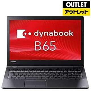 【アウトレット品】 15.6型ノートPC [ Win10 Pro・Core i3・SSD 256GB・メモリ 8GB] PB65FFB44R7AD11 【数量限定品】