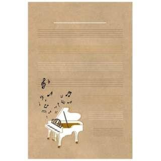 世界のかわいいミニレター3グランドピアノ
